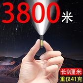 超亮手電筒強光可充電多功能戶外防水家用變焦遠射迷你小手電筒 快速出貨