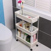 帶輪置地式衛生間浴室置物架廁所洗手間落地塑料收納架廚房儲物架【巴黎世家】