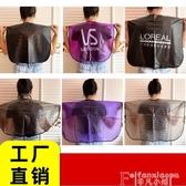 熱銷美髮工具理發店專用燙發染發用的防水焗油披肩燙塑料圍布發廊美發用品工具