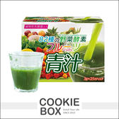 日本 大麥若葉 82種 野菜青汁 75g 野菜酵素 蔬菜汁 喝的蔬菜 沖泡 植物性 乳酸菌 外食族 *餅乾盒子*