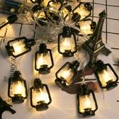 led彩燈油燈復古老式聖誕led彩燈懷舊抖音同款網紅房間少女心佈置ins 熱賣單品