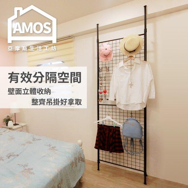 置物架 流理台架 廚房架【TAW016】60*90頂天立地網片置物架 Amos