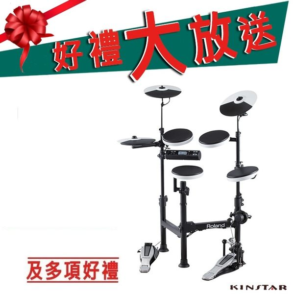 【金聲樂器廣場】全新 Roland TD-4KP TD4KP 電子鼓組 附 音箱.鼓椅.耳機.踏板.地墊