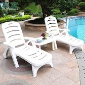 莫家戶外游泳池躺椅床陽台午休午睡椅室外庭院摺疊躺休閒沙灘躺椅 艾瑞斯「快速出貨」