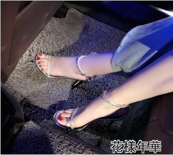 夏ins超閃水鉆一字帶細跟方頭涼鞋仙女高跟鞋 花樣年華 618大促銷
