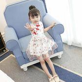 女童半身裙 5女童裝小女孩夏裝旗袍衣服1到2周歲多3歲半6女寶寶公主洋裝子4 俏女孩
