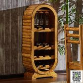 紅酒櫃 蜀南居實木酒架酒櫃仿古創意展示櫃橢圓紅酒櫃柏木客廳裝飾櫃家具 MKS 99一件免運居家