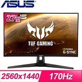 【南紡購物中心】ASUS 華碩 TUF Gaming VG27AQ1A 27型 170Hz 電競螢幕