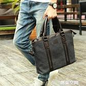 男士帆布公文包男商務手提包簡約休閒青年辦公電腦包單肩包斜跨包 創意新品