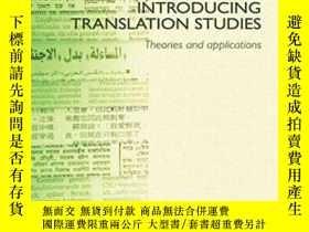 二手書博民逛書店Introducing罕見Translation Studies
