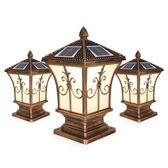 全館83折 太陽能柱頭燈戶外防水庭院燈家用門柱圍墻燈花園別墅室外大門燈