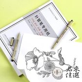 麥克本A4手繪本美術繪畫草圖紙人物動畫插畫繪畫紙【君來佳選】
