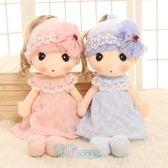 豪伟达蓓蕾菲儿毛绒玩具可爱布娃娃儿童玩偶女孩公仔聖诞节礼物女  玩趣3C