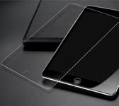 King*Shop~ 蘋果iPad 10.2寸 鋼化膜 2019 iPad 10.2英寸 藍光紫光磨砂玻璃保護膜A2200 A2198