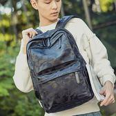 休閒男士後背包迷彩正韓學生書包帆布時尚潮流旅行背包電腦包潮包