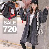 SISI【C8028】原宿街頭休閒百搭寬鬆連帽抽繩中長款不修邊鬚毛長袖裝飾牛仔外套