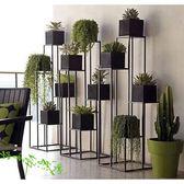 鐵藝創意高腳花架 客廳擺件裝飾架 屏風隔斷架子 陽台收納置物架HM 3C優購