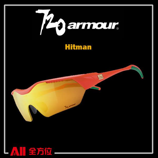 預購品【720Armour】720 Hitman (Asian-Fit) 系列 運動太陽眼鏡  桔/金(T948B229H) 全方位跑步概念館