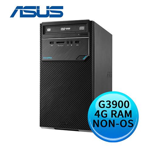 (不含作業系統) ASUS 華碩 D320MT-0G3900008D (Intel G3900/4G DDR4/1TB/24X DVD-RW) 商用桌上型電腦