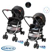 GRACO 購物型雙向嬰幼兒手推車 城市商旅 CITIACE CTS