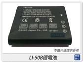 Olympus LI-50B 防爆鋰電池( FOR SZ30MR SZ10 TG610 TG810 XZ1 適用) LI50B 副廠電池