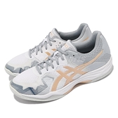 Asics 排球鞋 Gel-Tactic 女鞋 白 金 排 羽 室內運動鞋 亞瑟士 【ACS】 1072A035102