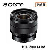 送相機包保護鏡清潔組 3C LiFe SONY索尼 E 10-18mm F4 OSS鏡頭 平行輸入 店家保固一年 可刷卡分期