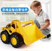 耐摔大號工程車挖掘機模型沙灘兒童節男孩玩具仿真慣性挖土機汽車 【快速出貨】