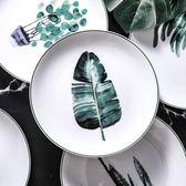 【新年鉅惠】北歐風8寸家用創意清新綠植陶瓷西餐牛排盤子早餐圓托盤網紅餐具