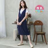 漂亮小媽咪 韓國哺乳裙 【B4108GU】 短袖 兩件式 V領 抽繩 背心裙 哺乳衣 孕婦裝