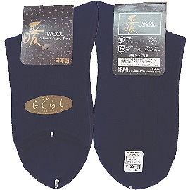 【波克貓哈日網】日本製保暖襪◇暖WOOL◇《深藍色》