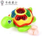 音樂玩具會下蛋的小烏龜電動萬向轉燈光音樂兒童益智玩具寶寶玩具jy1件免運下殺75折