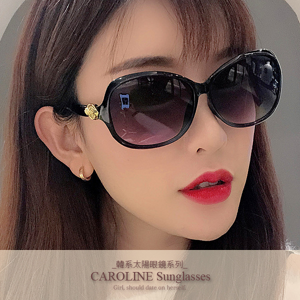 《Caroline》年度最新網紅款潮流百搭抗UV時尚太陽眼鏡 72111