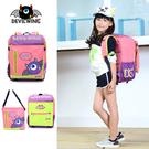 [Mamae] 韓國DevilWing小惡魔男女童2合1書包 粉色(書包+手提袋) 兒童背包 學生書包 開學