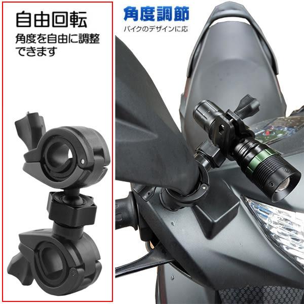 手把轉接座機車行車紀錄器手電筒夾戰術手電筒座自行車夾具車燈夾摩托車行車記錄器支架