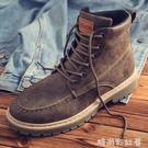 男鞋冬季男靴中幫工裝軍靴男士高幫棉鞋內增高馬丁靴男加絨雪地靴「時尚彩紅屋」