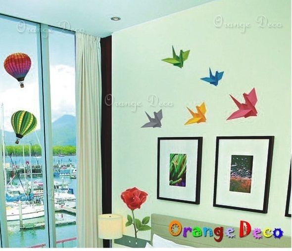 壁貼【橘果設計】紙飛機 DIY組合壁貼/牆貼/壁紙/客廳臥室浴室幼稚園室內設計裝潢