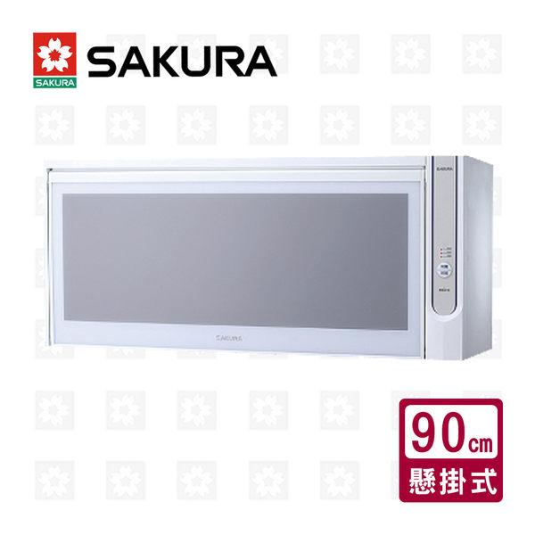 櫻花牌 SAKURA 懸掛式臭氧殺菌烘碗機90cm Q-7565WXL 限北北基安裝配送 (不含林口 三峽 鶯歌)