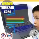 【Ezstick抗藍光】Lenovo X250 專用 防藍光護眼螢幕貼 靜電吸附 (可選鏡面或霧面)