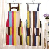 圍裙 棉麻布藝簡約成人廚房清潔護衣男女文藝清新做飯純棉圍裙圍裙 全館免運