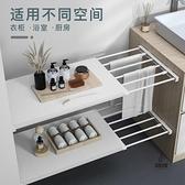 衣櫥柜子隔層鞋柜免釘伸縮寢室置物架衣柜收納分層架隔板【愛物及屋】
