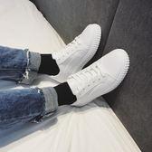 男士休閒低筒板鞋百搭街頭鞋子學生韓版小白鞋潮    琉璃美衣