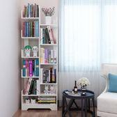 書架落地簡約現代簡易客廳樹形置物架兒童學生實木組合創意小書櫃  YDL