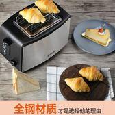 爆米花機 烤火腿片面包店加熱機一體機小吃設備烘烤電器廚房切片宿舍   潮先生