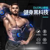健身器 運動健身器材家用腹肌輪訓練鍛練肌肉懶人收腹機男士健腹器腹部貼  酷動3Cigo