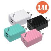 [富廉網] 【Noratec】色彩繽紛3.4A 雙USB輸出充電器 TC-A340 白/藍/黑/粉