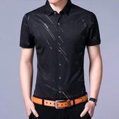 男印花短袖襯衫 夏季男士襯衫韓版修身型短袖襯衣休閒印花襯衫韓版上衣《印象精品》t4158
