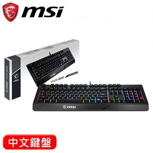 MSI 微星 Vigor GK20 TC 電競鍵盤【84折▼省200】