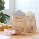 【A-HUNG】食品密封夾子 (1入) 北歐風食物保鮮夾 食品夾 密封條 封袋夾 零食夾 封口夾