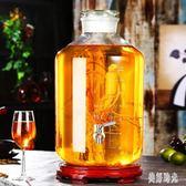釀酒藥酒泡酒玻璃瓶大號泡酒壇子玻璃帶龍頭家用酒桶CC3525『美好時光』